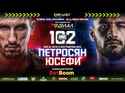 🔥НОКАУТ ЗА 1 МИНУТУ! ТАДЖИКИСТАН ЛИКУЕТ! Армен Петросян vs. Хасан Юсефи / Petrosyan vs. Yousefi