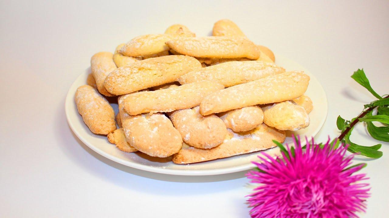 рецепт печенья легкого приготовления