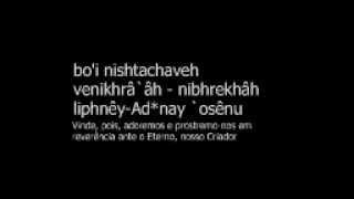 Salmo 95 | Psalm 95 | לכו נרננה - (Melodia Sefardita | Sephardic Tune)
