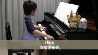 【8歳】Hero 安室奈美恵 NHK『リオデジャネイロオリンピック放送』テーマソング