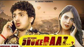 Dhokhebaj Lugai Diler Kharkiya New Song 2019