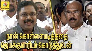 TTV Dinakaran slams Minister Jayakumar