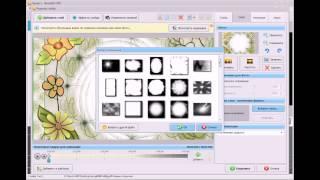 Использование шаблонов других программ в ФотоШОУ PRO