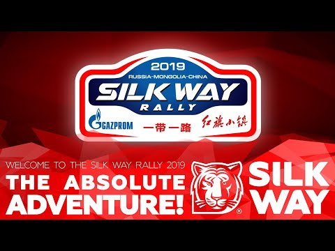 Welcome to the SilkWayRally 2019