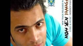 Mohsen Yahaghi gele