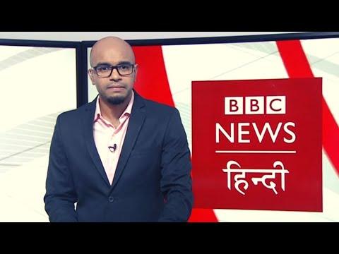 Kashmir पर होगी United Nations में चर्चा BBC Hindi