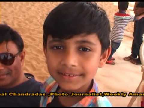 GREATER DHAKA EXPATRIATE WELFARE SOCIETY PICNIC 2017 QATAR PART 2