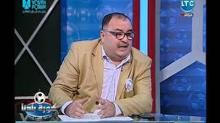 عبد الناصر يهاجم مخرج مباراة الزمالك والحدود بسبب إبن الموقوف | شاااهد التفاصيل