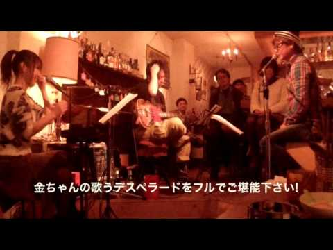【ZOOM Q4】Salt CANCLIMB 忘年会-2nd【cafe & bar Parade】12/27 ...