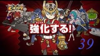 """Herobank Eng Sub episode 39- ヒーローバンク エピソード 39 ヒーローバンク エピソード 39 Synopsis : In Big Money City, players participate in """"Hero Battles"""" using ..."""