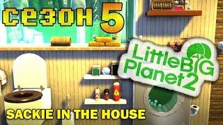 с.5 ч.85 LittleBigPlanet 2 с кошкой - Разборки в доме