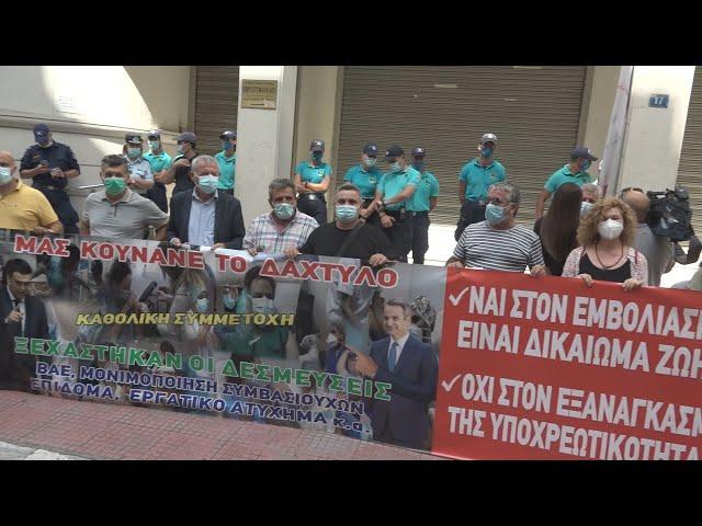 <span class='as_h2'><a href='https://webtv.eklogika.gr/' target='_blank' title='Συγκέντρωση διαμαρτυρίας της ΠΟΕΔΗΝ στο υπουργείο υγειας'>Συγκέντρωση διαμαρτυρίας της ΠΟΕΔΗΝ στο υπουργείο υγειας</a></span>