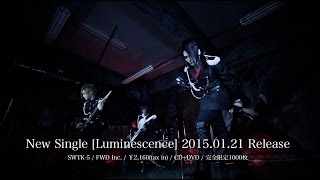 Tokami ニューシングル「Luminescence」2015年1月21日発売