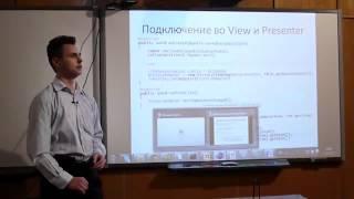 Программирование для Android - Лекция 5