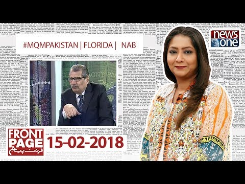 Front Page - 15-Feb-2018 - News One
