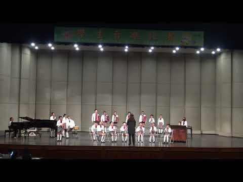 106學年度頂洲國小-兒童樂隊比賽