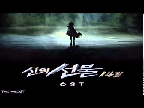 [Full] Various Artists - God's Gift - 14 Days OST
