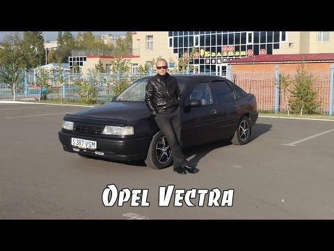 скачать инструкцию по эксплотацый opel vectra 1992