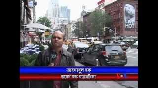 Bangladeshi Taxi Drivers in New York
