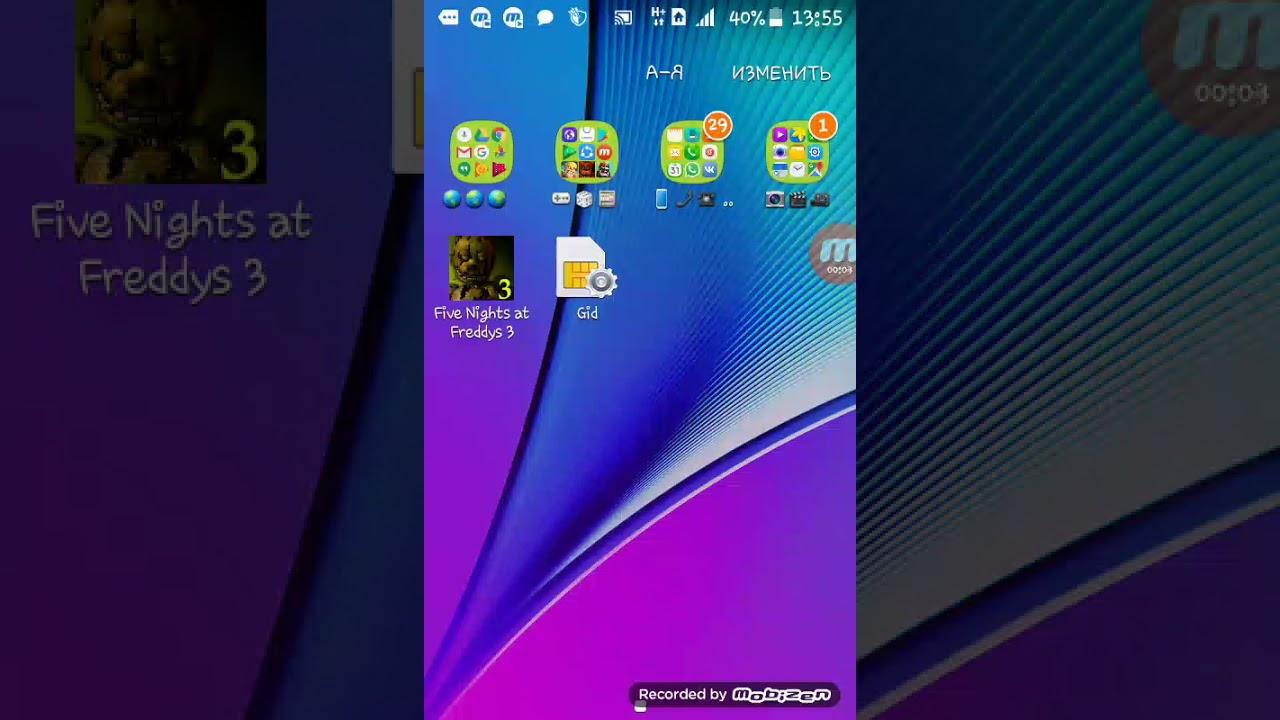 Скачать fnaf 6 на android полную версию   peatix.
