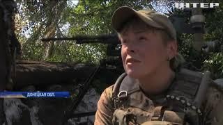 Война на Донбассе: они защищают передовые рубежи Украины