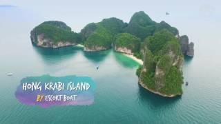 Koh Hong Island in Krabi Tour - Emerald Island lagoon in Phang Nga Bay | TheAsia.com