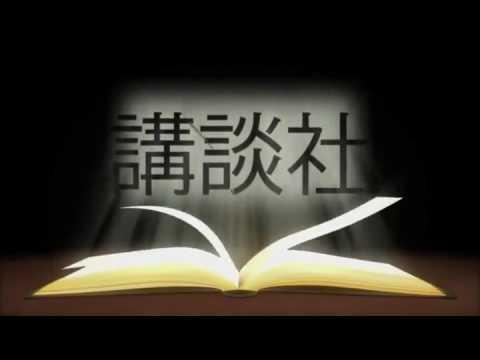 Fairy Tail Episode 155 [English Dub]