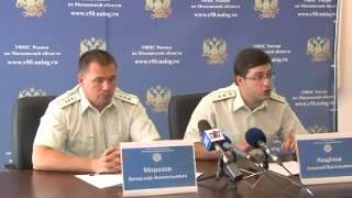 Смотреть видео МИФНС по Московской области