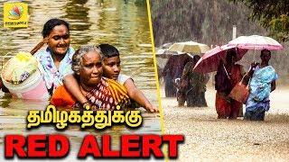 RED ALERT to Tamilnadu on Oct 7 | Latest Tamil News