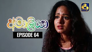 AMALIYA ll Episode 64 || අමාලියා II 16th January 2021 Thumbnail