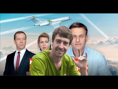 Навальный и Алекс Лесли разносят Медведева. Вопрос про самолет.
