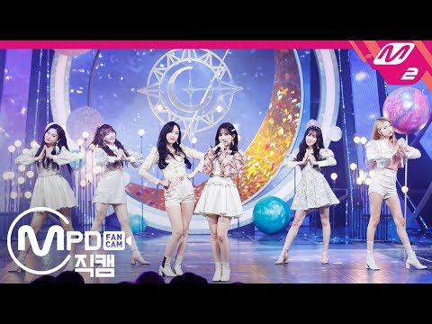 [MPD직캠] 여자친구 직캠 4K '해야(Sunrise)' (GFRIEND FanCam) | @MCOUNTDOWN_2019.1.17