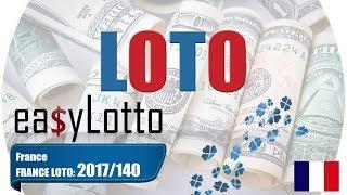 France Loto numbers 18 Nov 2017