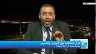 عبد القادر الكيحل على قناة فرانس 24 في برنامج وجها لوجه حول توتر العلاقات المغربية الجزائرية