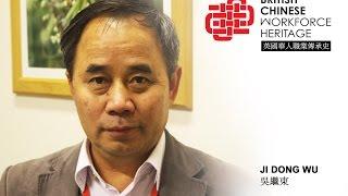 Wu, Jidong (Healthcare)