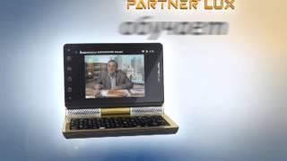 Электронный переводчик ECTACO Partner LUX. Тел.1-347-770-2047 thumbnail