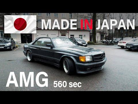 Mercedes-Benz W126 AMG из Японии / пробег 24.000 км