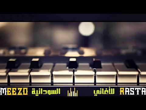 صولة سودانية | الجزيرة مدني | thumbnail