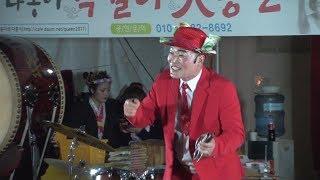 봉삼 품바 2부 3월17일@제20회 광양매화축제