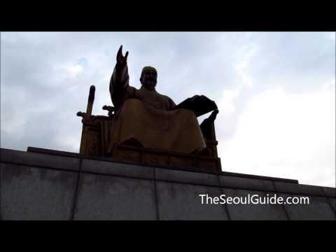 Statue Of King Sejong The Great At Gwanghwamun Square In Seoul, South Korea