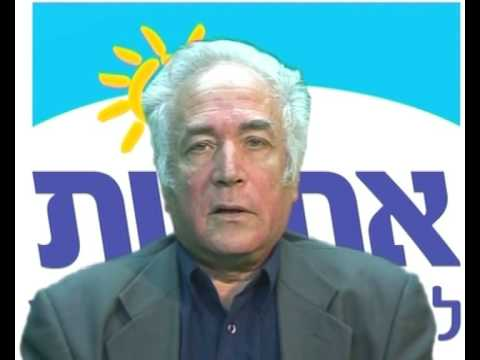 """בחירות 2009 - אחריות - ישראל חר""""ג"""