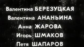 Травы   Анискин и Фантомас avi