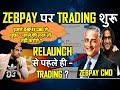 Zebpay : How to trade Bitcoin India