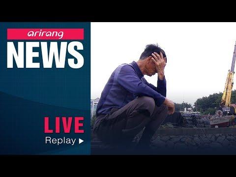 [LIVE/ARIRANG NEWS] Typhoon Lingling to hit South Korea starting Friday