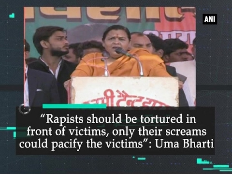 """""""Rapists should be tortured in front of victims"""": Uma Bharti - ANI #News"""