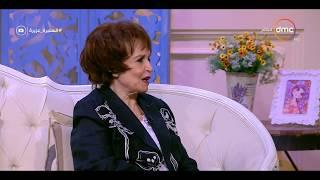 السفيرة عزيزة - سميرة أحمد