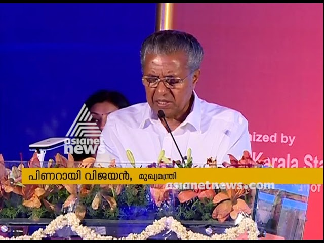 CM Pinarayi Vijayan inaugurates Centre for international film research and archives
