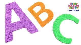 Учим цвета с Шариковым пластилином | Животные для детей|Учим английский Алфавит |Песенка Про Алфавит