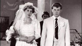 Свадьба Лариса Андрей 17 марта 1984 года
