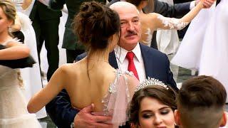 Лукашенко танцует на балу во Дворце Независимости! / Новогодний бал-2020